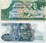 Cambodgia 1000 riels - UNC