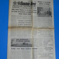 ZIARUL ROMANIA LIBERA 12 IULIE 1988 - JUDETUL BUZAU - PROGRAMUL MULTILATERAL (01101