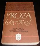 PROZA SATIRICA ROMANA CONTEMPORANA - Supliment al revistei ASTRA