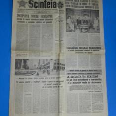 ZIARUL SCANTEIA 1 IULIE 1978 - CEAUSESCU VIZITAT DE AMIRALUL MASSERA COMANDANTUL JUNTEI MILITARE ARGENTINA (01084