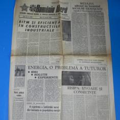 ZIARUL ROMANIA LIBERA 19 IANUARIE 1982 MESAJUL LUI NICOLAE CEAUSESCU LA CONGRESUL AL VI-LEA AL COOPERATIEI MESTESUGARESTI (01111