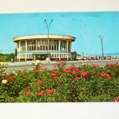 Carte postala/ilustrata - ARTA - ISTORIE - Baia Mare - Autogara - circulata 1975 - 2+1 gratis toate produsele la pret fix - RBK6347 - Carte Postala Maramures dupa 1918, Fotografie