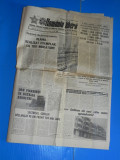 ZIARUL ROMANIA LIBERA 4 IULIE 1988 (01100