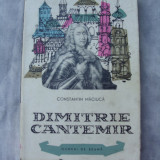 Dimitrie Cantemir - Istorie