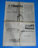 ZIARUL ROMANIA LIBERA 14 IULIE 1988 - JUDETUL MURES - COLUMNE PENTRU VIITOR