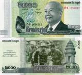 Cambodgia 2000 riels 2013 - UNC