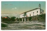 1016 - ADA-KALEH, Mosque - old postcard - unused, Necirculata, Printata