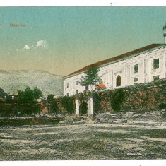 1016 - ADA-KALEH, Mosque - old postcard - unused, Necirculata, Printata