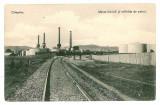 1019 - CAMPINA, Prahova, Fabrica, rafinaria - old postcard - unused, Necirculata, Printata