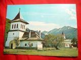 Ilustrata Clopotnita Manastirii Brancoveanu- Sambata de Sus ,jud. Brasov
