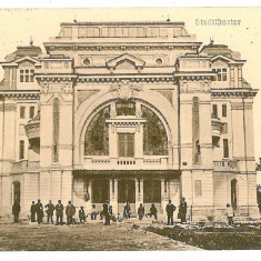 1071 - Vrancea, FOCSANI, Theatre - old postcard, CENSOR - used - 1918 - Carte Postala Moldova 1904-1918, Circulata, Printata