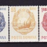 ROMANIA - Stema R.S.R. ( uzuale ), Ro.57