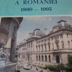 BANCA NATIONALA A ROMANIEI 1880-1995 - Carte de vanzari