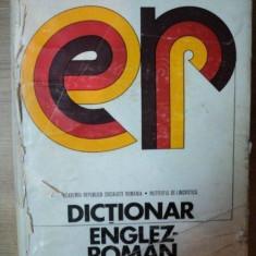DICTIONAR ENGLEZ-ROMAN 1974 - Carte in alte limbi straine
