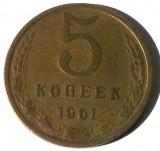 G5. RUSIA URSS 5 COPEICI KOPEICI KOPEKS 1961, 5 g., Aluminum-Bronze, 25 mm **