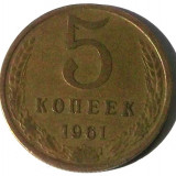 G5. RUSIA URSS 5 COPEICI KOPEICI KOPEKS 1961, 5 g., Aluminum-Bronze, 25 mm **, Europa