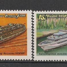 U.R.S.S.1981 Vapoare ale flotei SU.1252 - Timbre straine, Nestampilat