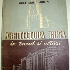 ARHITECTURA RUSA IN TRECUT SI ASTAZI-D. ARKIN EDITIA A 2-A - Carte Arhitectura