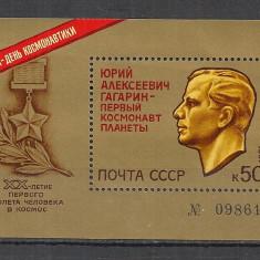 U.R.S.S.1981 Ziua cosmonautilor-Bl. SU.1236 - Timbre straine, Nestampilat