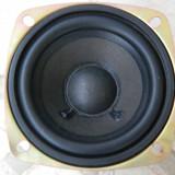 Difuzor midbass Quadral 921166, 4 ohms, 8 cm, Difuzoare bass, 0-40 W