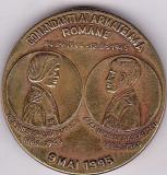 Medalia Comandanti ai Armatei a4a Romane 9 Mai 1995 , Ministerul Apararii Nationale