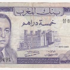 Bnk bn Maroc 5 dirhams 1970, P56, starea din imagine