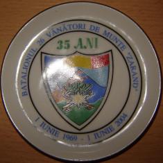 Farfurioara aniversara 1 Iunie 1969 - 1 Iunie 2004 35 ani, Batalionul 26 Vanatori de Munte Zarand