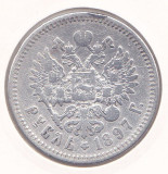 Moneda Rusia (tarista) 1 Rubla 1897 - KM-Y#59.1 VF (argint 0,900 - 19,9960 grame)