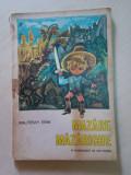 Cumpara ieftin Mazare Mazariche - Majtenyi Erik/ ilustratii de Nicu Russu