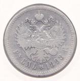 Moneda Rusia (tarista) 1 Rubla 1898 - KM-Y#59.1 VF (argint 0,900 - 19,9960 grame)