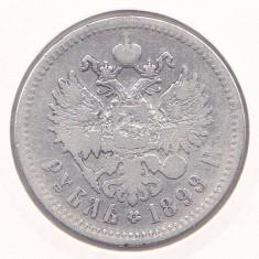 Moneda Rusia (tarista) 1 Rubla 1898 - KM-Y#59.1 VF (argint 0, 900 - 19, 9960 grame), Europa