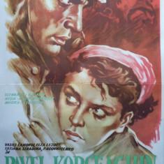 Afisul filmului sovietic Asa s-a calit otelul, editat dupa un desen color, afis film din anii 50
