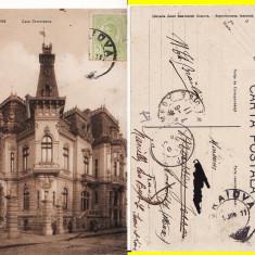 Craiova - Casa Vorvoreanu - rara