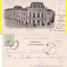 Craiova- Liceul Carol I- clasica - Carte Postala Oltenia pana la 1904