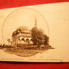 Ilustrata clasica Moschee veche Trikkala, cca.1900 cu timbru sec Emisiune de serviciu a Postei Greciei