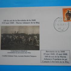 HOPCT PLIC 42 MAREA ADUNARE DE LA BLAJ 160 ANI REVOLUTIA1848 -2008 AVRAM IANCU, An: 1970
