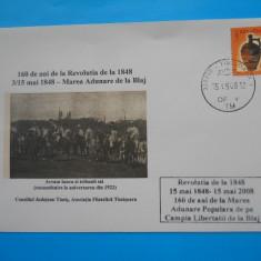 HOPCT PLIC 40 MAREA ADUNARE DE LA BLAJ 160 ANI REVOLUTIA1848 -2008 AVRAM IANCU, An: 1970