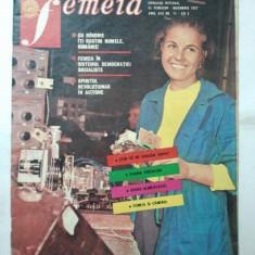 REVISTA FEMEIA { NUMARUL 11 ANUL 1977 }