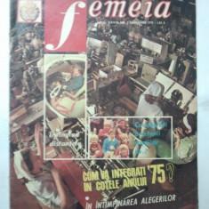 REVISTA FEMEIA { NUMARUL 1 ANUL 1975 }