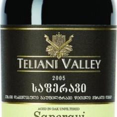 Vinul Georgian Saperavi, Rosu, Demisec