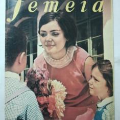 REVISTA FEMEIA { NUMARUL 9 ANUL 1971 }