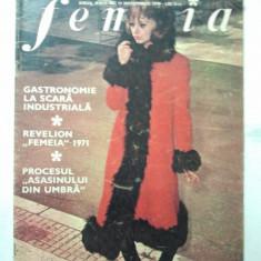 REVISTA FEMEIA { NUMARUL 11 ANUL 1970 }