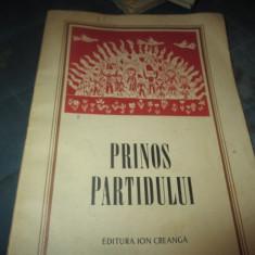 PRINOS PARTIDULUI