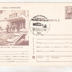 Bnk cp Viseul de Sus - Cladirea PTTR - carte postala cu stampila ocazionala