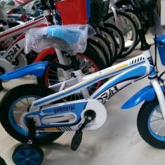 Bicicleta copii cu cosulet in fata DSYH, 16