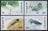 HONG - KONG 1997 - PASARI, 4 VALORI, NEOBLITERATE - E2362