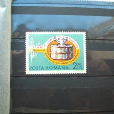 ROMANIA 2.75 LEI 1972 / TIMBRU NESTAMPILAT / FINALA CUPEI DAVIS - Timbre Romania