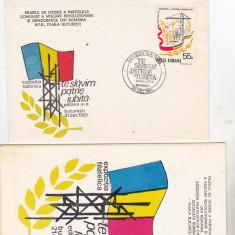 Bnk fil Expozitia filatelica Te slavim patrie iubita Bucuresti 1981