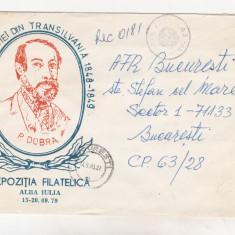 Bnk cp Plic ocazional Expozitia filatelica Alba Iulia 1979 - P Dobra