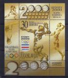 IUGOSLAVIA 2000 JOCURILE OLIMPICE SYDNEY -COTA MICHEL 20 EURO